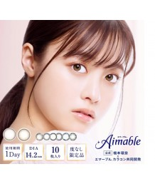 Aimable 1 day colorcon 10片裝(PLANO)