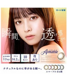 Aimable 1 day colorcon 10片裝