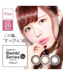 AngelColor Bambi Series 1DAY Natural 20片裝