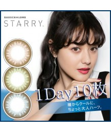 STARRY 1day Color 10片裝