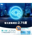 ULTRA with Toric MoistureSeal Technology (Monthly)