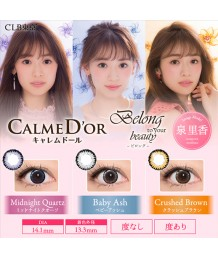 Calme D'or Belong to your beauty 1 Day Color