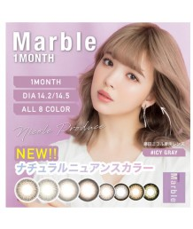 Marble Monthly (PLANO)