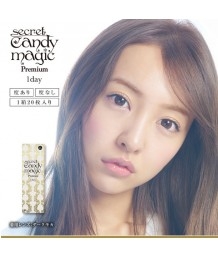 Secret Candy Magic Premium 1 Day 20片