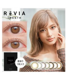 Revia Monthly