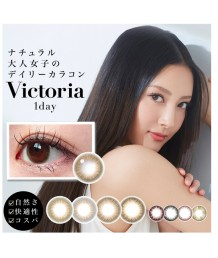 Victoria 1day (Promo buy 3 get 1 free)
