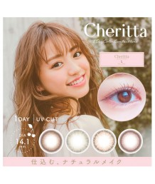 Cheritta 1 day Colorcon 10片裝