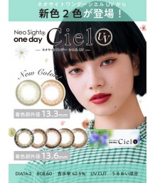 NEO Sight 1 day Ciel UV/Ciel Deur UV colorcon 30片裝