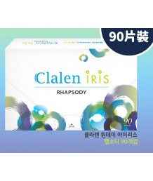 Clalen Iris One Day Color  90片