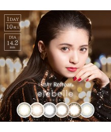 1 day Refrear elebelle colorcon 10片裝