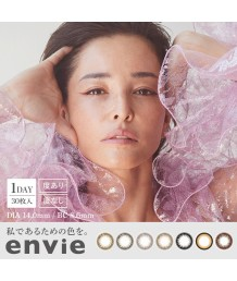 Envie 1 day color 10片裝