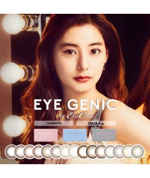 EYE GENIG MONTHLY