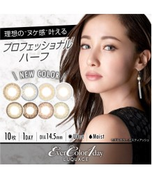 EverColor 1day LUQUAGE NEW 10片裝