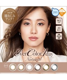 EverColor 1day Natural UV 20片裝