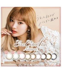 EverColor 1day Natural Moist UV 20片裝