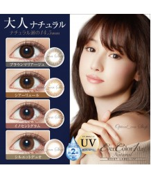 EverColor 1day Natural Moist Label UV 20片裝
