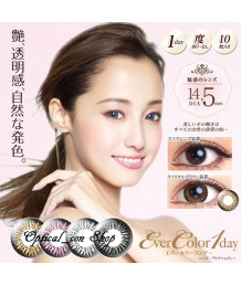 EverColor 1day Shining Eyes 10片裝