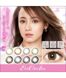 EverColor 1day Moisture & UV 10片裝