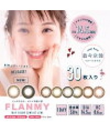 Flanmy 1day 10片裝 (New Color)