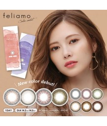 Feliamo 1 day (Promo buy 2 get 1 free)