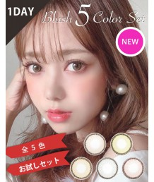 Blush Daily color 10片裝