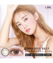 Idol CANNA ROZE Daily color 10片裝