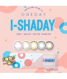 Idol i-shaday Daily color 10片裝