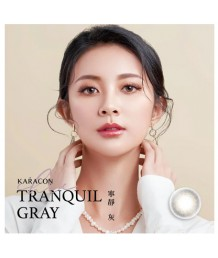KARACON CHIC CHIC Tranquil Gray moisture 1 day 10片 (Promo buy 8 get 1 free)