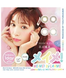 MEiME! by LARME UV 1 day color 10片裝 (Promo buy 2 get 1 free)