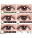 LARME MELTY SERIES Aqua Moisture UV 1 day color 10片裝 (Promo buy 2 get 1 free)