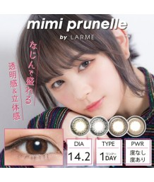 mimi prunelle by LARME 10片裝 (Promo buy 2 get 1 free)