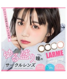 LARME 1 day Ring color 10片裝 (Promo buy 2 get 1 free)