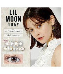 LILMOON 1 day smokey