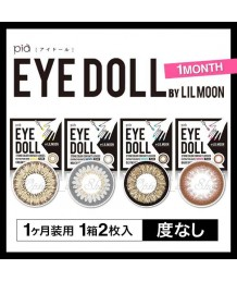 EYE DOLL Monthly (Plano)