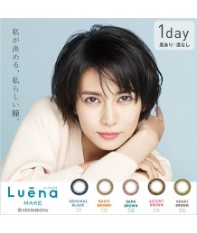 Luena Make 1 day color 10片裝