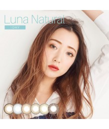 LUNA Natural 1 day color 10片裝