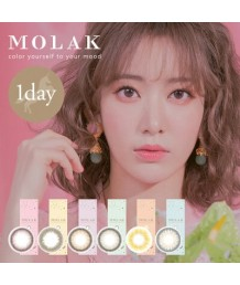 MOLAK 1 day UV color 10片裝 (Promo buy 2 get 1 free)