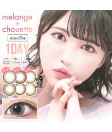 Melange chouette 1day colorcon 10片裝