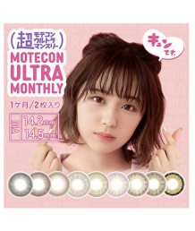Motecon Ultra monthly