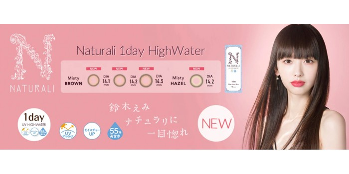 Naturali 1-day UV High Water
