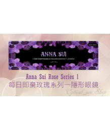 ANNA SUI 1 DAY Color Con 30片裝