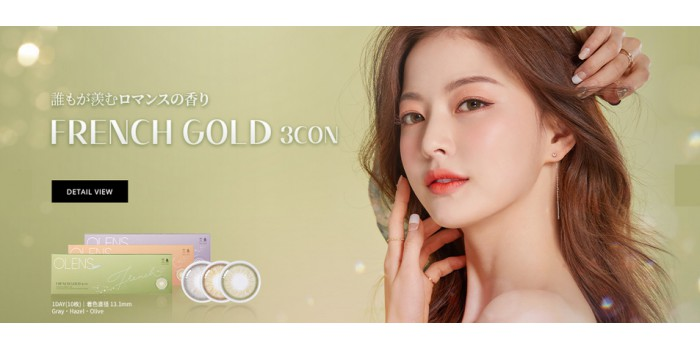 French Gold 3con