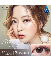 Purspur Brown/Gray (3-6monthly)
