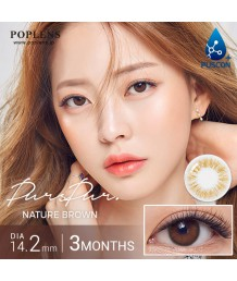 Purspur Nature Brown (3-6monthly)