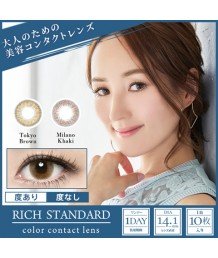 RICH STANDARD PREMIUM SERIES 1DAY10片裝