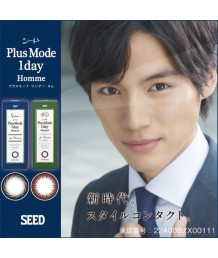 SEED PlusMode 1day Homme for Private(Men)