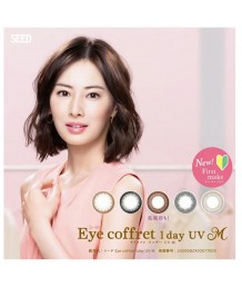 Eye Coffret 1 DAY UV 大眼仔