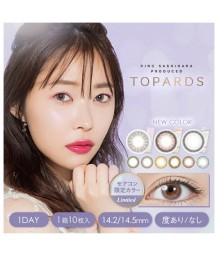 Topards 1 day color 10片裝