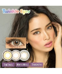 Twinkle Eyes MONTHLY