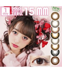 ZERU 1day Natural 15mm 10片裝